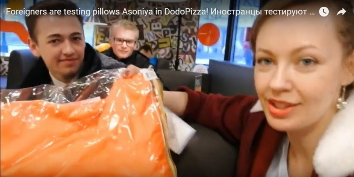 Foreigners are testing pillows Asoniya in DodoPizza!