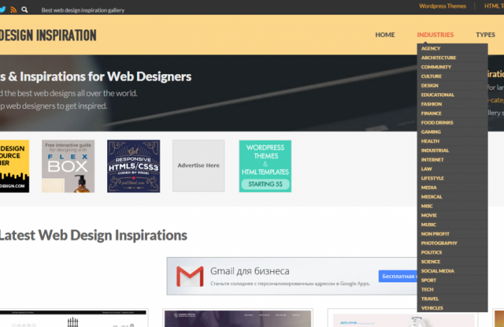 Tracking Global Trends of Web Design on Web Design-Inspiration.