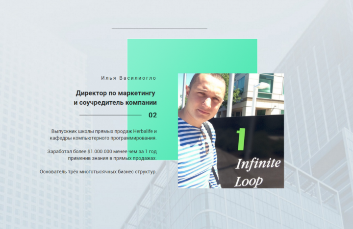 Infinite Loop: Website for Social Network of the Future.